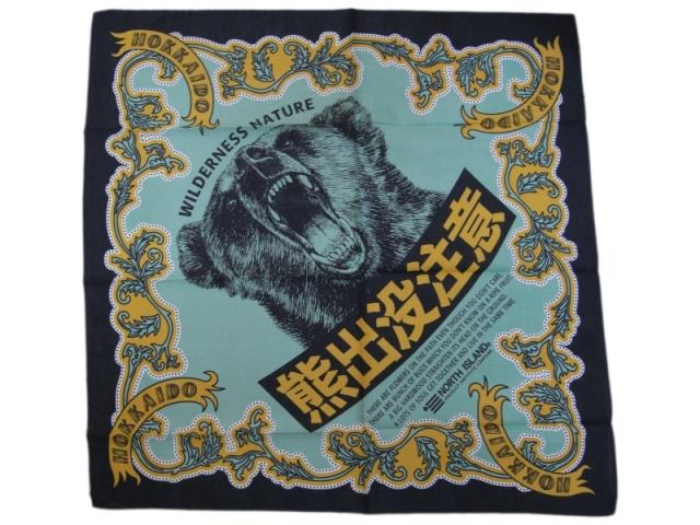 バンダナ 熊出没 黒