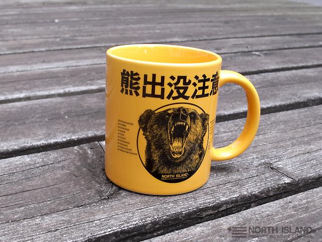 陶器ストレートマグ熊出没′08
