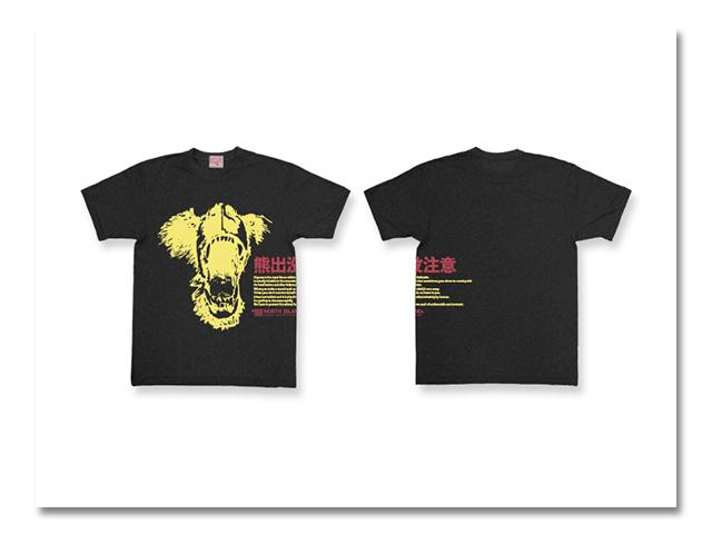 Tシャツ熊出没´98 黒