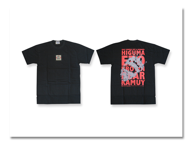 Tシャツ 熊出没'99 黒