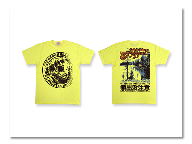 Tシャツ 熊出没 2010 黄