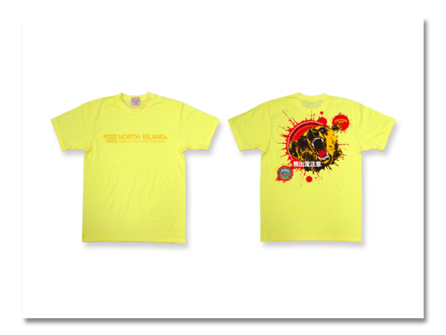 Tシャツ 熊出没 2012 黄