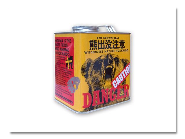 熊出没キャップ付オイル缶バンク