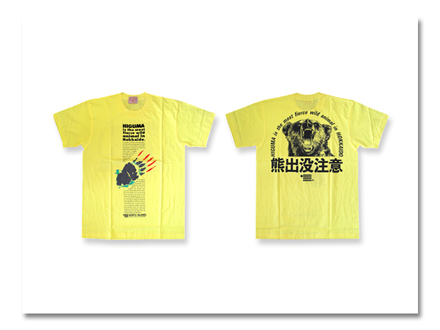 Tシャツ 熊出没'96 黄