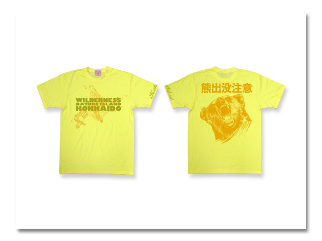 Tシャツ 熊出没 2013 黄