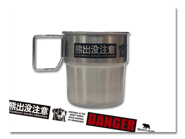 STAINLESS STACKING MUG 熊出没