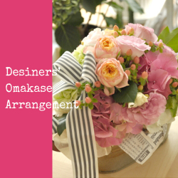 開店祝い 花 おまかせアレンジ スィートピンク