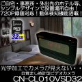 �Хåƥ��5.5���֡�AC��³��Ⱦ�ʵ�Ͽ����ֻ����ӥǥ�������CN-CL010VSD32��