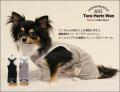 ワンちゃんを健康に♪ テラヘルツワン ランニングカバーオール(3色)0005[犬服]