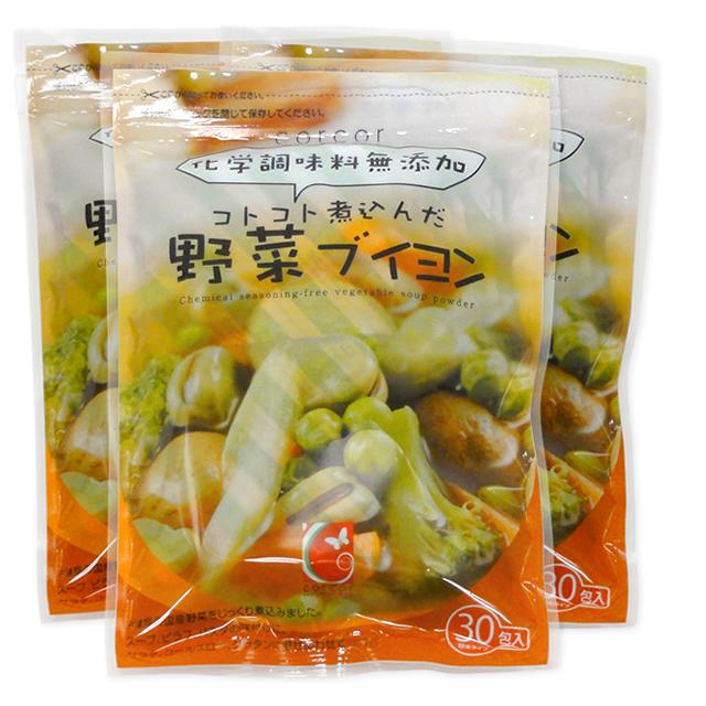 [化学調味料無添加]野菜ブイヨン 3パック 30包入×3