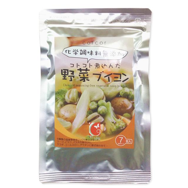 [化学調味料無添加]野菜ブイヨン 7包入