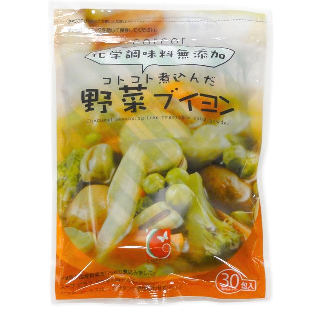 [化学調味料無添加]野菜ブイヨン 1パック 30包入