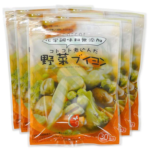 [化学調味料無添加]野菜ブイヨン 5パック 30包入×5