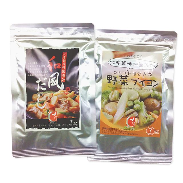 [化学調味料無添加]和風だし + 野菜ブイヨン 各7包入