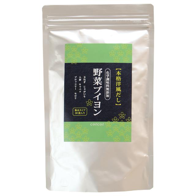 野菜ブイヨン[化学調味料無添加] 1袋