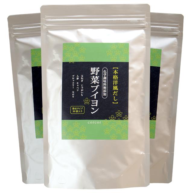 野菜ブイヨン[化学調味料無添加] 3袋セット