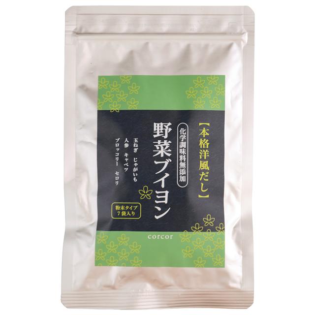 野菜ブイヨン[化学調味料無添加] お試し7包