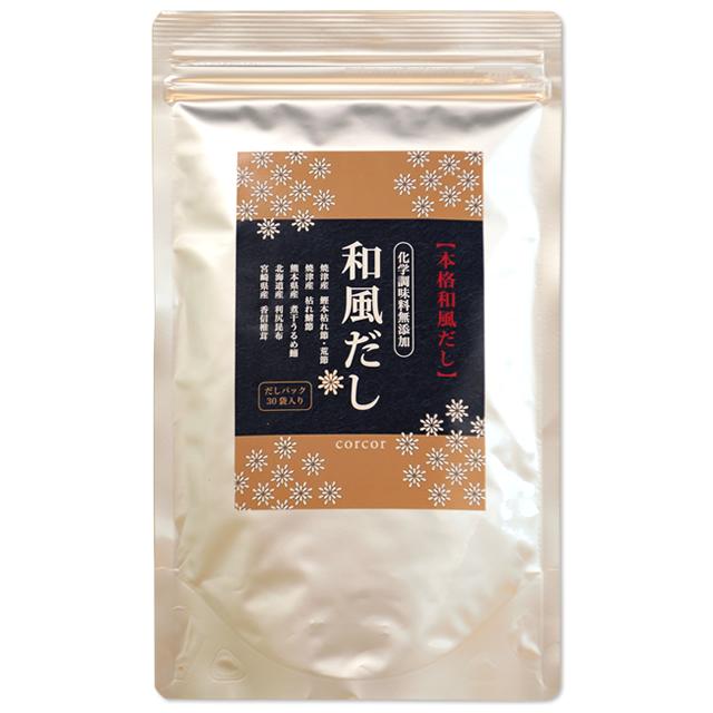 [化学調味料 無添加]和風だし 1袋(30包)