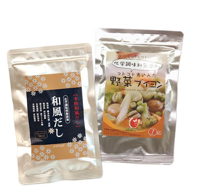 [化学調味料 無添加]和風だし + 野菜ブイヨン お試しセット(各7包入)