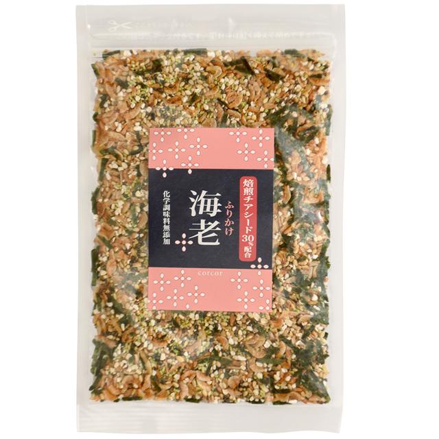 [化学調味料無添加]焙煎チアシード入りふりかけ【海老(えび)味】 1袋(50g)【メール便・送料無料】
