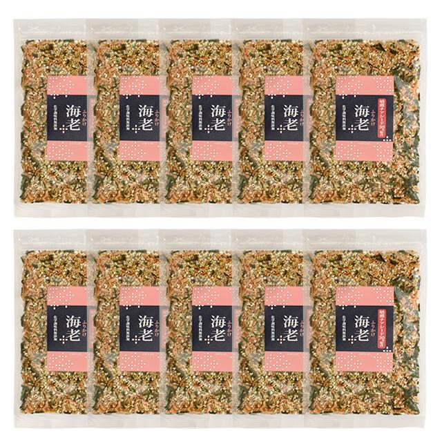 [化学調味料無添加]焙煎チアシード入りふりかけ【海老(えび)味】 10袋セット(50g×10)【宅配便・送料無料】