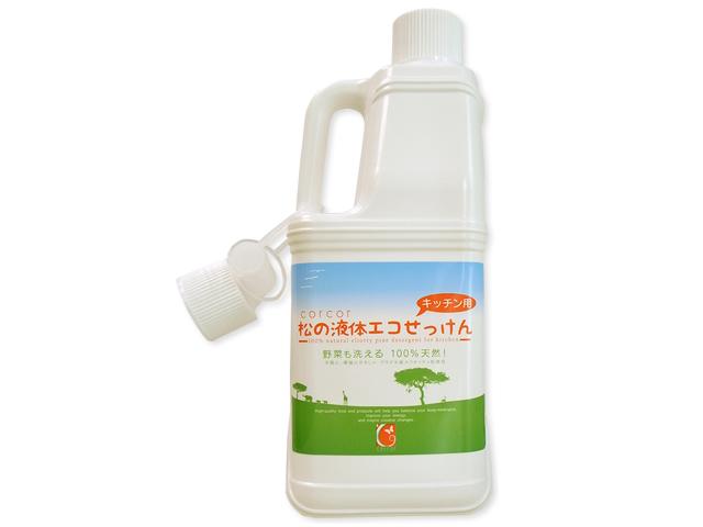 松の液体エコせっけん 2L詰め替え