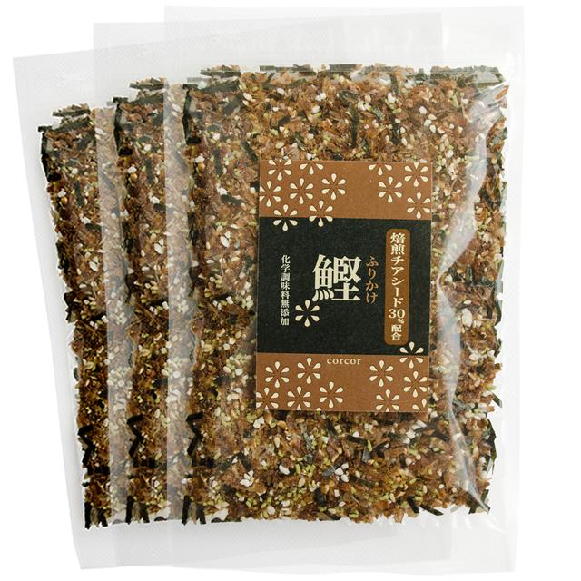 [化学調味料無添加]焙煎チアシード入りふりかけ【鰹(かつお)味】 3袋セット(50g×3)【メール便・送料無料】
