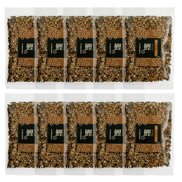 [化学調味料無添加]焙煎チアシード入りふりかけ【鰹(かつお)味】 10袋セット(50g×10)【宅配便・送料無料】