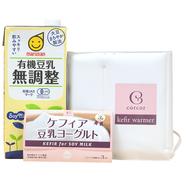 ケフィア豆乳ヨーグルト スターターセット(たね菌3包 + ウォーマー + 豆乳1L)