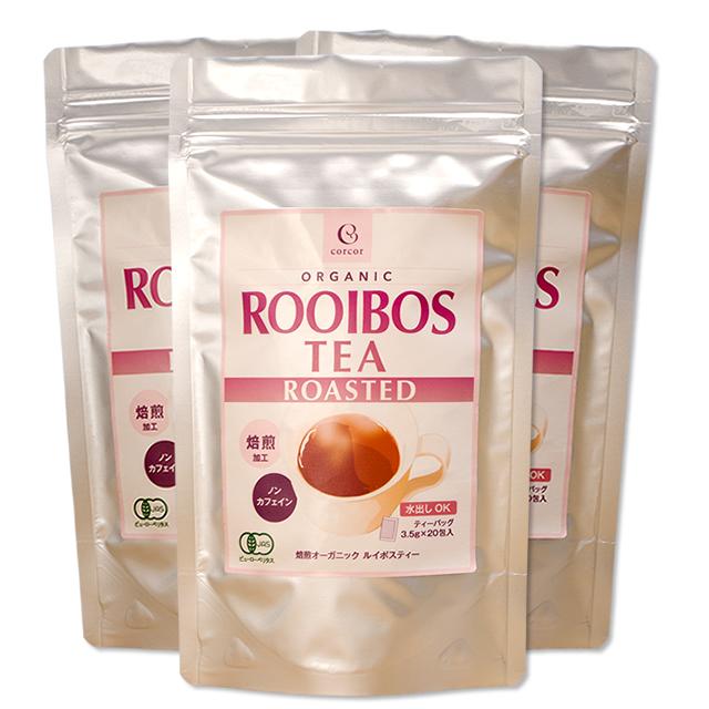 焙煎オーガニック ルイボスティー 3袋セット(ティーバッグ20包入×3)