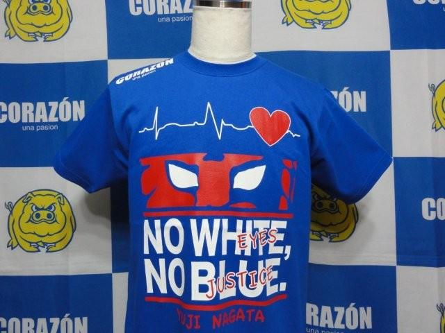 【永田裕志】NO WHITE NO BLUE