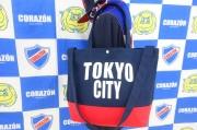 TOKYO12��TOKYO CITY�ȡ��ȥХå�