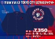 TOKYO CITY ULTRAS コーチジャケット