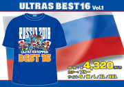 ULTRAS BEST16 vol.1