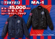 TOKYO12 MA-1
