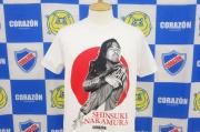 SHINSUKE NAKAMURA RISING SUN