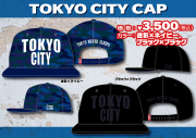 TOKYO CITY (CAMO柄/ブラック)