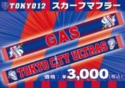 TOKYO12 スカーフマフラー