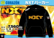 NXT パーカー