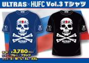 ULTRAS×HUFC vol.3