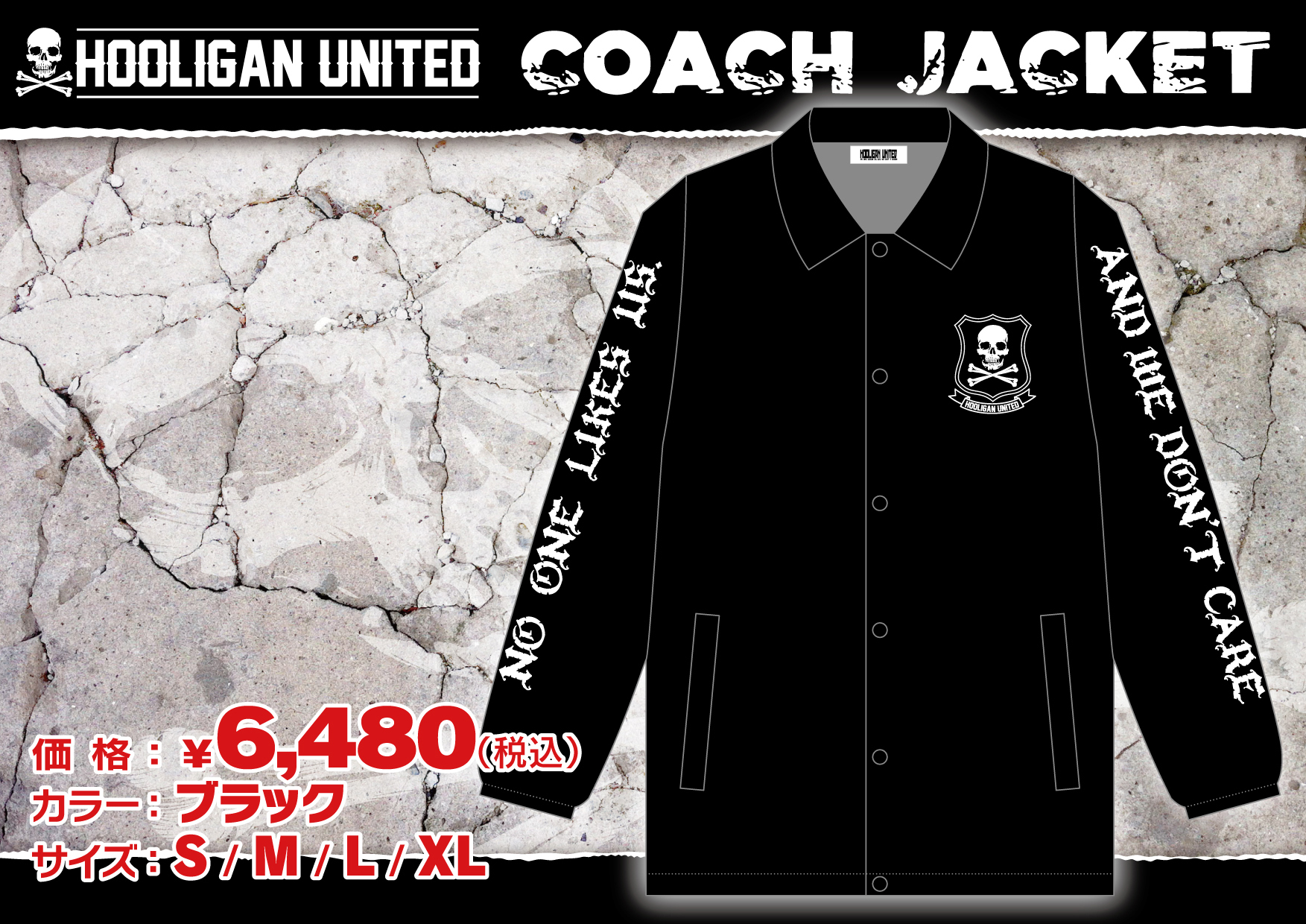 HOOLIGAN UNITED COACH JACKET