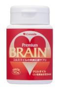 """脳細胞膜をしなやかに働かせて、情報伝達を高める""""柔らかい脂・ω3"""" クリルオイルの ブレインプラス"""