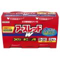 【第2類医薬品アース製薬アースレッドW18〜24畳用30g×2個