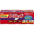 【第2類医薬品】アース製薬アースレッドW6〜8畳用×3個