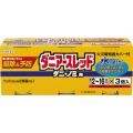 アース製薬【第2類医薬品】ダニアースレッド12〜16畳用×3個