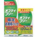 【医薬部外品】日本アルコンオプティ・フリー360mL+120mL