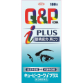 【第3類医薬品】興和キューピーコーワiプラス180錠