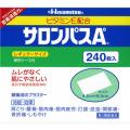 【第3類医薬品】久光製薬サロンパスAe240枚