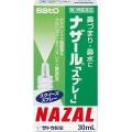 【第2類医薬品】佐藤製薬ナザールスプレー(スクイーズ)30mL