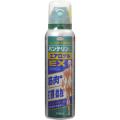 【第2類医薬品】興和バンテリンコーワエアロゲルEX120mL